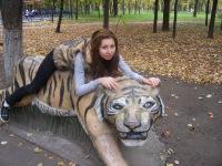 Lily Серебрякова, 7 декабря , Балаково, id112981237