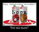 Фейк Несчастный, 1 мая 1997, Шатрово, id122284193