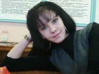 Катюшка Одинцова, 27 декабря 1992, Арзамас, id126330798