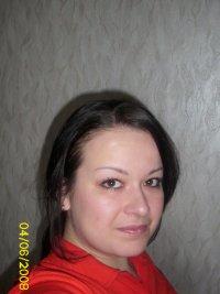 Анастасия Мельникова, 29 августа 1981, Минск, id41551289