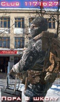 Artem Borkivskiy, 8 апреля , Москва, id96738445