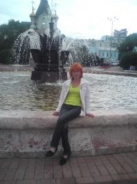 Надя Ваисова(векшина), 8 июля , Екатеринбург, id106125547