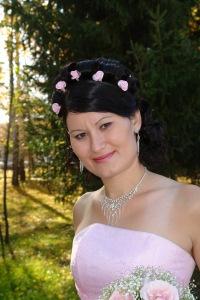 Айгуль Мирзанурова, 12 марта , Одесса, id121218486