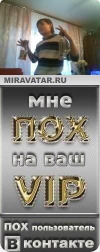 Сержык Огаров