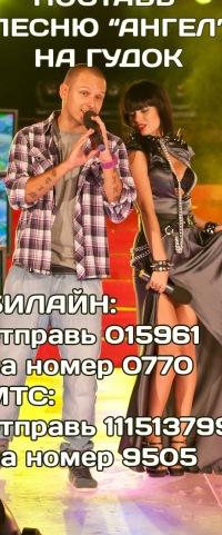 Кирилл Скачков, 20 июня 1994, Новосибирск, id179107322