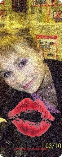 Ксения Карасёва, 8 сентября 1990, Владимир, id30540915
