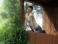 Алина Наум, 4 апреля 1993, Вилково, id43619602