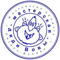 Владимир Зыков, 2 ноября , Ликино-Дулево, id112091895