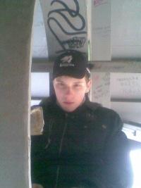 Евгений Векшин, 21 июня , Зубцов, id112348699