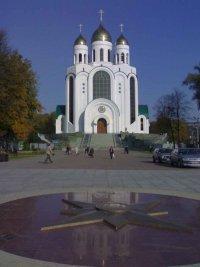 Kaliningrad City, 1 января 1920, Калининград, id43561247