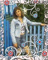 Алёна Цуканова, 14 июня , Новосибирск, id47471022