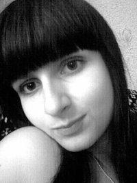 Виктория Харланова, 24 февраля 1990, Брянск, id20104334