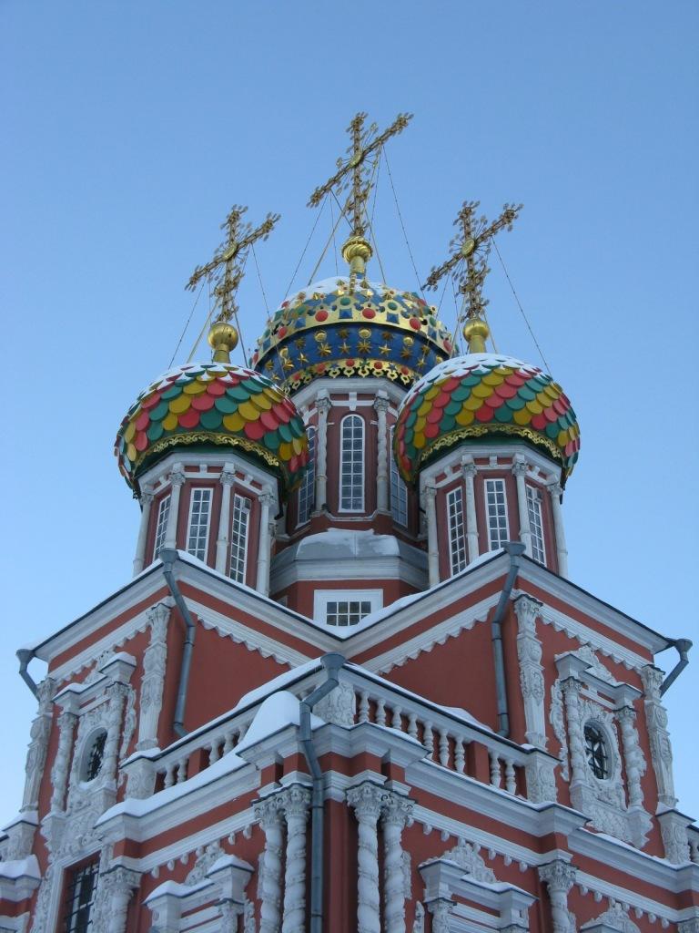 Путешествуйте по России!