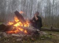 Сергей Ковалевич, 2 декабря 1980, Лисичанск, id100459364