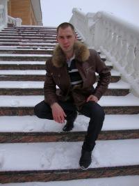 Эдуард Гимпу, 2 апреля , Дмитров, id127400808