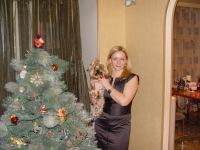Ирина Хмелевская, 27 сентября 1974, Ивантеевка, id106009373