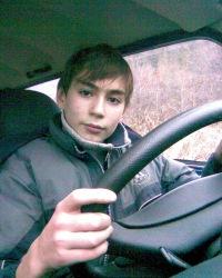 Илья Костарев, 5 апреля , Кунгур, id112348702