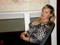 Анна Рахматулова, 1 апреля 1981, Киев, id41539189