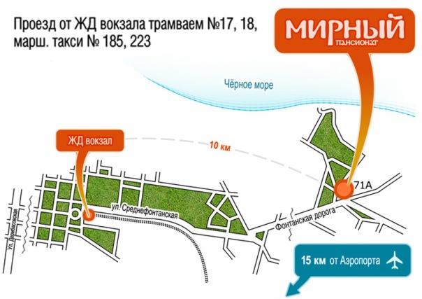 """МИРНЫЙ КУРОРТ центр отдыха Схема проезда в  """"Мирный """" ."""