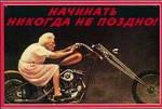 Паша Солохов, 8 августа 1985, Донецк, id76785966