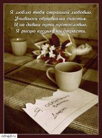 Анюта Пристай, 2 февраля 1986, Николаев, id88186728