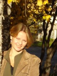Наталия Валеева, 4 ноября , Ярославль, id29845789