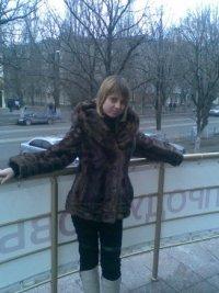 Диана Антонова, 15 мая 1973, Красноярск, id41608592