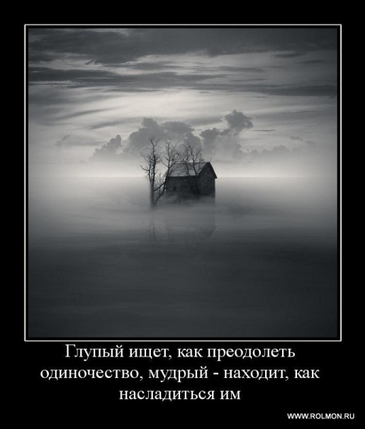 http://cs809.vk.me/u87059591/126085503/x_86c5a58b.jpg