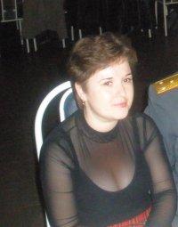 Инна Артамонова, 25 января 1975, Тимашевск, id91508921