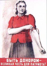 Полина Суровцева, Молодечно