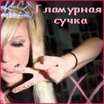 Маша Лучёва, 27 декабря , Ярославль, id117449744