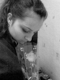 Соня Григорьева, 1 ноября 1988, Екатеринбург, id39528954
