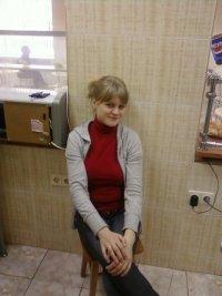 Олеся Рыбакова, 29 апреля , Тольятти, id89054233