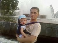 Алексей Гуров, Запорожье, id119080241