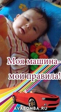 Владимир Романчук, 5 августа , Красногвардейское, id121908250