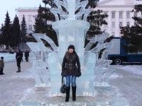 Анна Екимова, 9 апреля 1990, Днепропетровск, id124719152