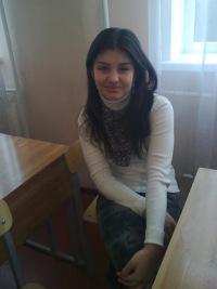Мади Наниева, 7 мая 1989, Владикавказ, id127507148