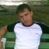 ВКонтакте Макс Ухванов фотографии