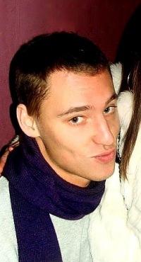 Марат Мингазов, 9 февраля 1990, Альметьевск, id73870605