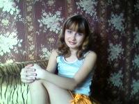 Виолетта Дородько, 17 мая 1998, Самара, id119953582