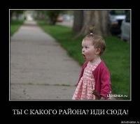 Ирина Зиновьева, 13 апреля , Москва, id44971843