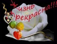 Маргарита Рыбакова, 1 февраля 1975, Волгоград, id46531529