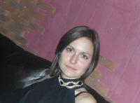 Ирина Кухаренок, 2 июля 1988, Минск, id60040280
