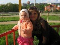 Елена Кострыкина (усатова), 25 марта , Белгород, id74455061