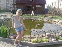Ксения Осипова, 10 августа , Новодвинск, id97972692