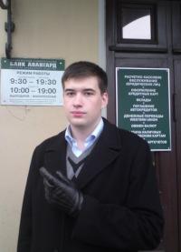 Александр Лебедев, 16 мая , Санкт-Петербург, id109173131