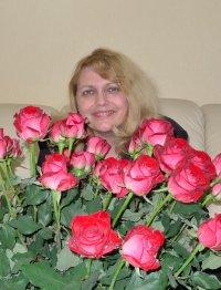 Ирина Краснякова, 20 апреля 1964, Курган, id40843267