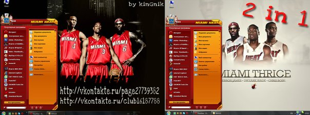 ASTON2 MENU: MIAMI HEAT by kinGnik