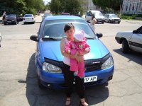 Карина Малашенко, 11 июля , Санкт-Петербург, id75183170