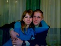 Таня Царенко, 22 апреля , Кривой Рог, id104465501